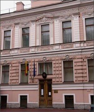 Генеральное консульство Литовской Республики в Санкт-Петербурге